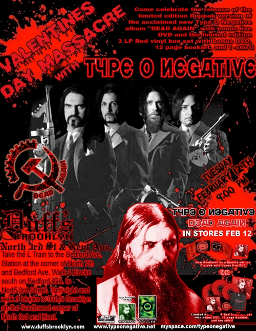 Type O Negative Party